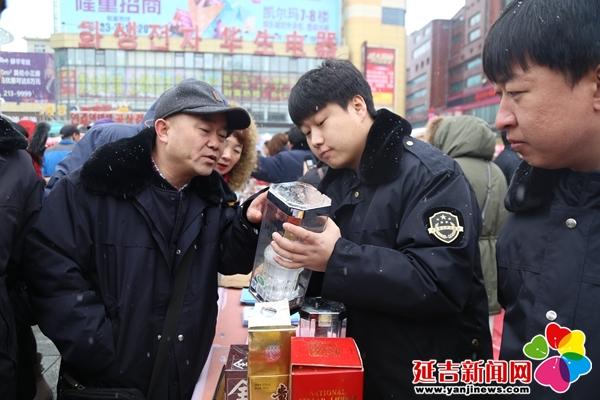 州暨延吉市举行3·15宣传咨询活动