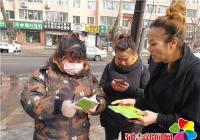 白川社区开展《消费者权益保护法》宣传活动
