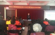白丰社区开展食品安全知识讲座