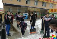 民盛社区联合延吉市四中组织开展志愿者服务进社区活动