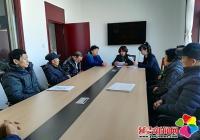 长青社区长文支部开展专题组织生活会