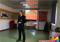 园航社区开展消防安全知识培训