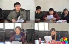 河南街道机关党支部 开展2017年度组织生活会
