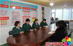 长林社区非公党支部开展组织生活会和民主评议党员
