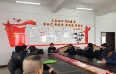 朝阳川镇各党支部召开组织生活会暨民主评议党员大会