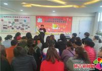 延吉杨柳社会工作服务中心开展2018年国际社工日宣传活动