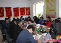 春阳社区组织学习两会精神