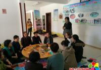 民旺社区老年协会开展新一年启动仪式