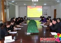 北山街道机关党支部召开专题组织生活会