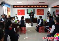 文明社区开展英语亲子DIY活动