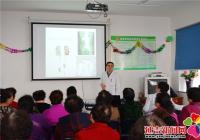春光社区开展中老年常见疾病预防知识讲座及义诊活动