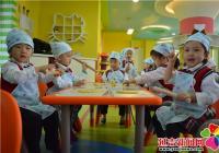 烘焙走进幼儿园 萌娃动手做饼干