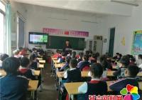 重视安全教育  从小学生抓起