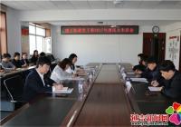 建工街道党工委召开2017年度民主生活会