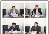 河南街道召开2017年度民主生活会