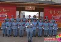 公园街道杨柳社会工作服务中心红歌会