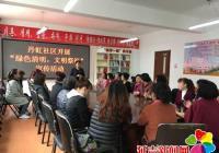 丹虹社区开展文明祭祀主题宣传活动