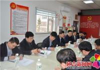 州委组织部机关党委到丹山社区 开展报到对接活动