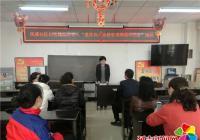 民盛社区开展纪念韩武吉老人
