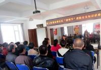 """延春社区开展 """"传统节日•清明节""""主题教育活动"""