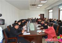 河南街道召开爱国卫生月暨国家卫生城复审工作动员会