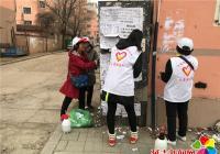 白菊社区全面清理乱贴乱画 为国家卫生城复审工作添砖加瓦