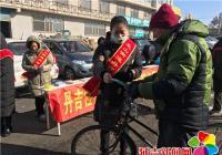 丹吉社区开展世界卫生日宣传活动