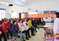 春光社区开展预防血脂疾病健康知识讲座