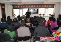 长林社区开展春季消防安全知识讲座