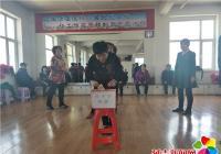 园锦社区组织开展爱心捐款活动
