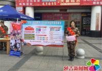 长林社区开展2018年征兵宣传活动