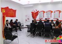 延青社区领导班子召开组织生活会