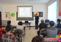 白梅社区开展健康知识讲座进社区活动