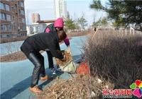 监督维护沿河环境 积极落实河长制