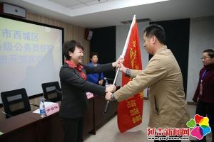 54名北京市西城区科级公务员来延吉学习充电