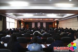 延吉市安委会召开2018年第二次全体(扩大)会议