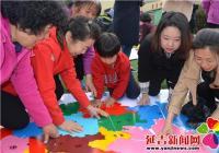 """白川社区开展 """"牢记祖国每一片土地""""地理拼图活动"""
