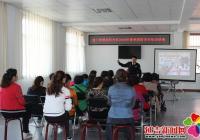 延虹社区开展2018年春季消防安全知识讲座