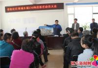 春阳社区领域C13地段拆迁工作稳步推进