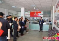 河南街道召开非公综合党委暨联合会第二次会议