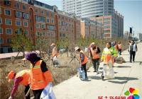 建工街道开展布尔哈通河沿河道路垃圾大清理活动