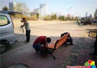 街道安装休闲椅 居民休憩更舒心