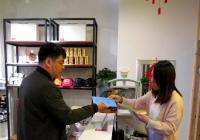 建工街道延春社区开展知识产权宣传活动