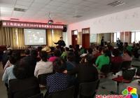 延兴社区宣传消防知识 提高居民防火意识