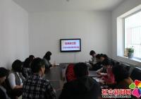 """旭阳社区召开""""三实""""信息采集工作培训会"""