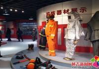 白桦社区走进延边州消防支队参观学习