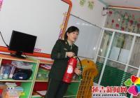 消防安全教育 要从娃娃抓起