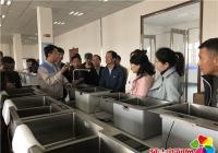 春光社区联合延吉市会展中心学习参观高新工业区