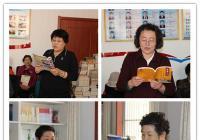 延虹社区开展老年读者读书会