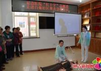 """延边医院""""红十字""""志愿者走进白菊社区 普及急救知识"""